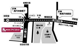 東京都杉並区梅里1-22-26 YTビル3F